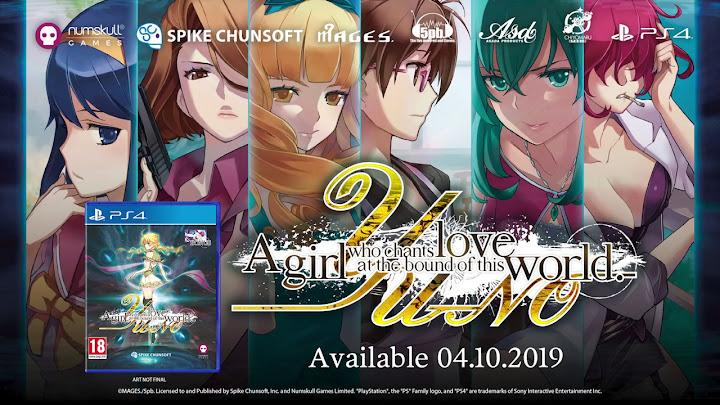 YU-NO: A girl who chants love at the bound of this world Screenshot 2