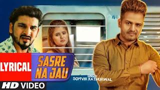 Sasre Na Jau Lyrics Somvir Kathurwal