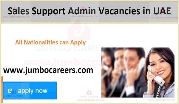 Job openings in UAE, Salary jobs in Ajman,
