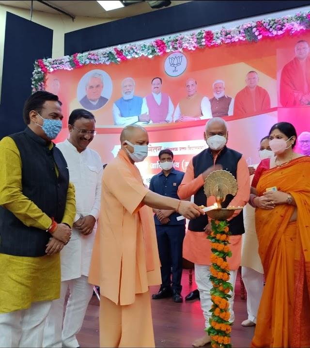 प्रबुद्ध वर्ग सम्मेलन में दहाड़े योगी, सभागार में गूँजा जय श्री राम
