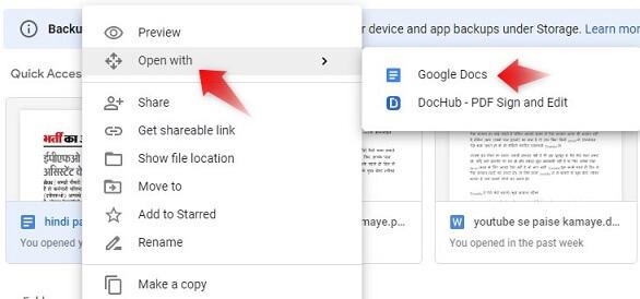google-drive-tricks-in-hindi