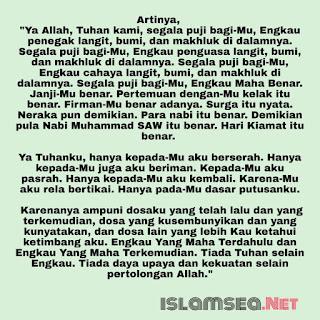 Artinya Doa Sholat Tahajud islamsea