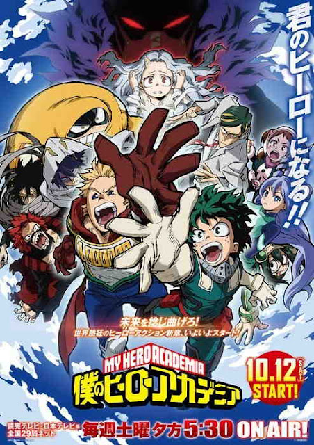 My Hero Academia Season 4 Merilis Visual Baru