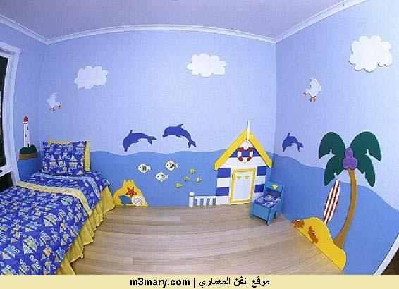 دهان غرف أطفال 2019 باللون السماوي والأزرق
