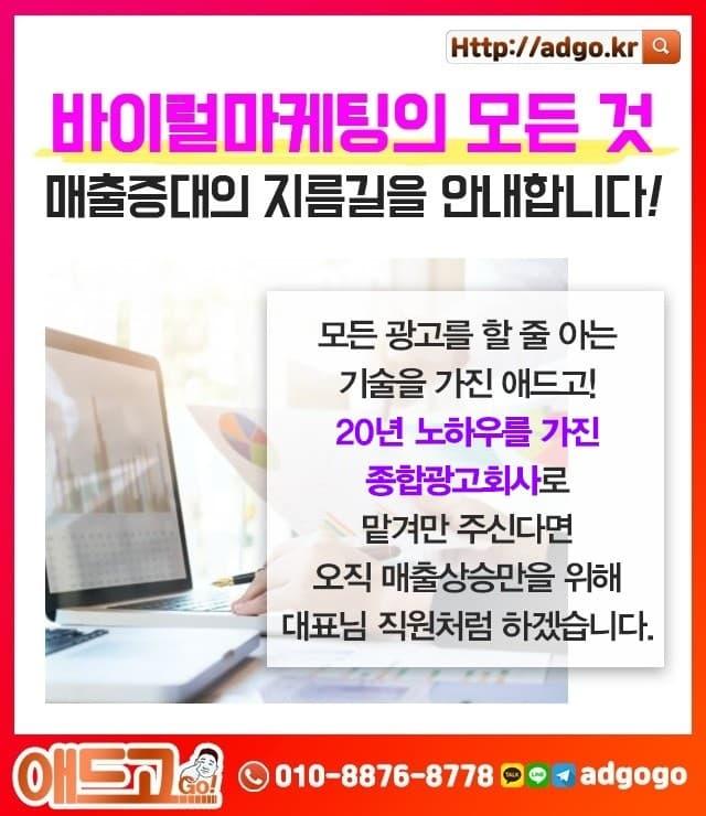성남MOCKUP제작