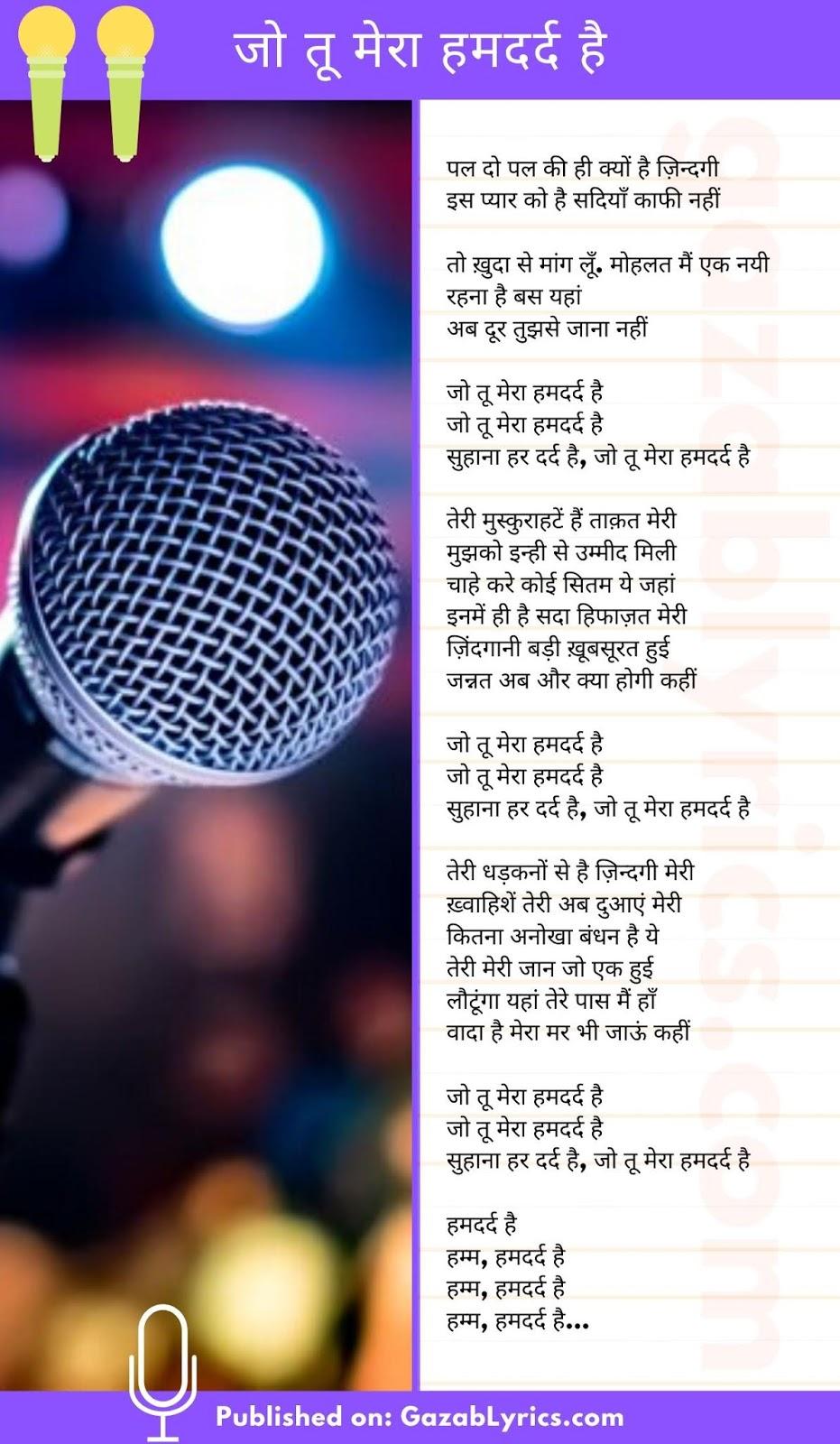 Humdard song lyrics image
