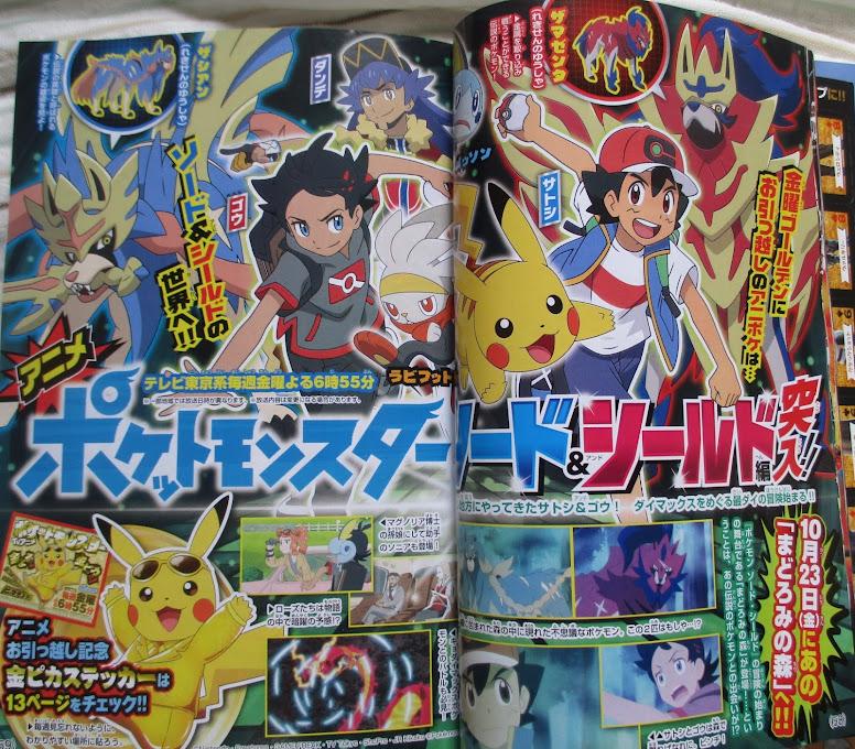 Pokémon Jornadas Zacian e Zamazenta