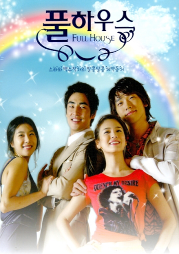 The four main characters of Full House Korean Drama (2004) namely, Song Hye-kyo, Song Seung-heon, Han Eun-jung and Kim Sung-soo