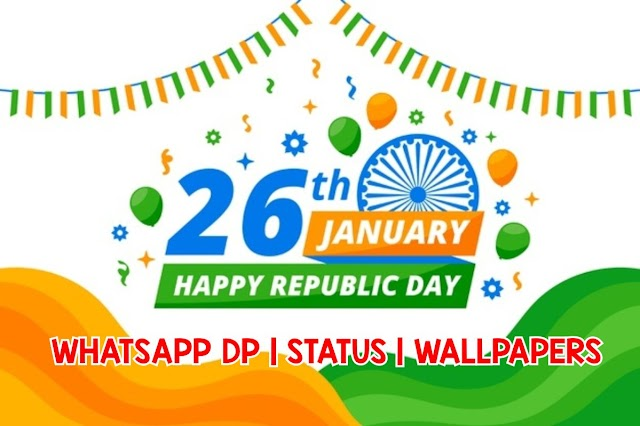Happy Republic Day Images HD | 26 January Image | Republic Day Photo