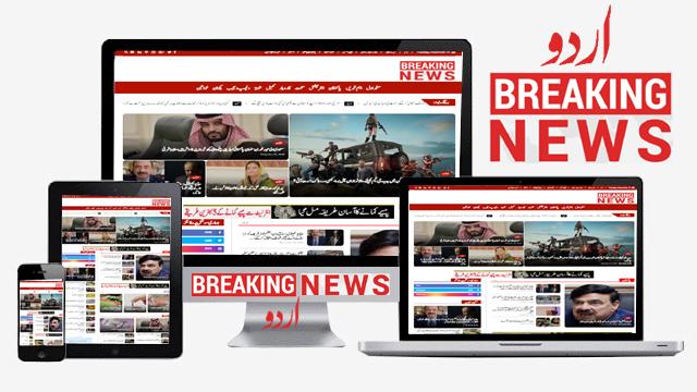 Urdu Breaking News-Responsive Urdu News & Magazine Blogger Template