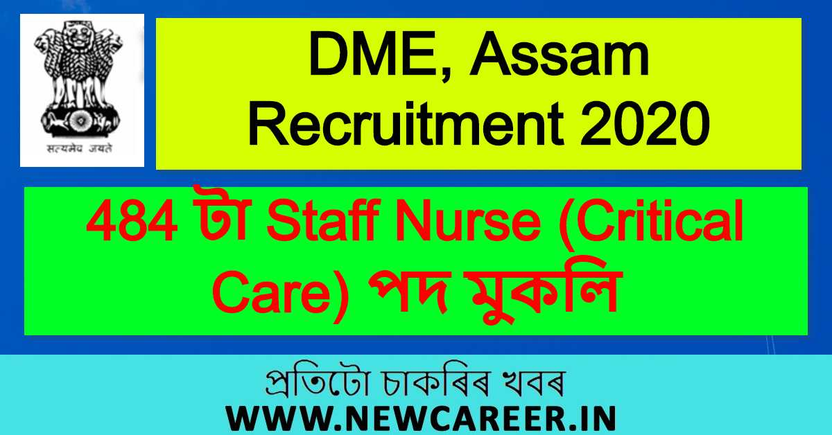 DME, Assam Recruitment 2020 : Apply for 484 Staff Nurse (Critical Care) Vacancy