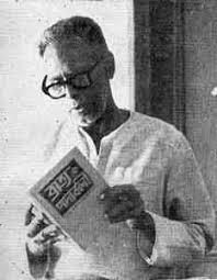 তোমার মুখ     বীরেন্দ্র চট্টোপাধ্যায়