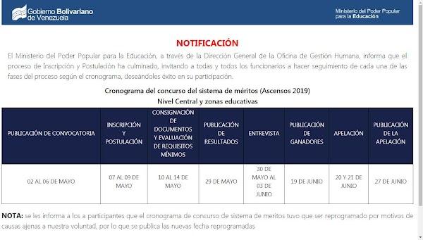 NOTIFICACIÓN: REPROGRAMACION DE: Cronograma del concurso del sistema de méritos (Ascensos 2019)