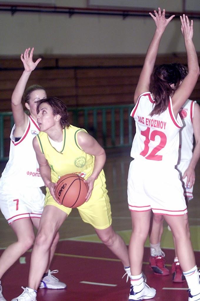 Ρετρό: Φωτορεπορτάζ από τον αγώνα ΕΟ Σταυρούπολης-Αίας Ευόσμου για την Α΄ ΕΚΑΣΘ γυναικών την περίοδο 2003-2004