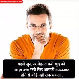 upsc motivation pic