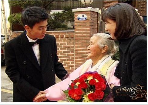 Yoo Seung-hoo bertemu dengan sang nenek Kim Eul-boon