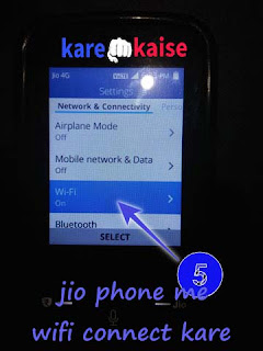 ip-connect-karne-ke-liye-wifi-open-kare