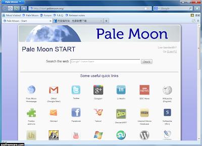 蒼月瀏覽器 Pale Moon