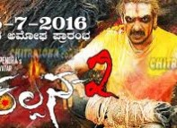 Kalpana 2 2016 Kannada Movie Watch Online