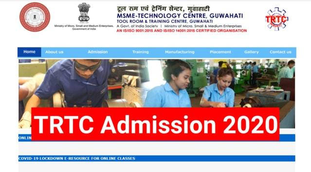 TRTC Amingaon Admission 2020