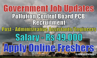 PCB Recruitment 2020