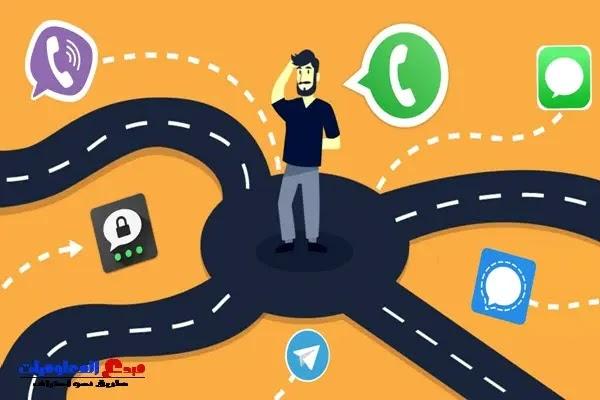 بديل الواتس اب : أفضل 10 تطبيقات بديلة لتطبيق الواتس اب أكثر خصوصية وأمانًا