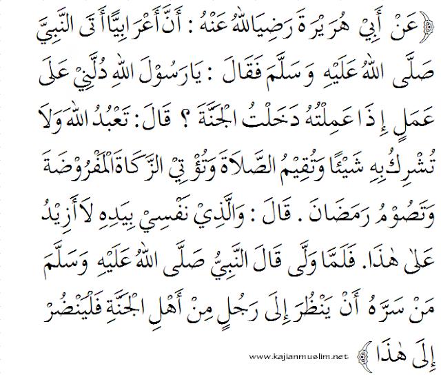 hadits bukhari dan muslim, amalan yang dapat memasukan seseorang ke surga