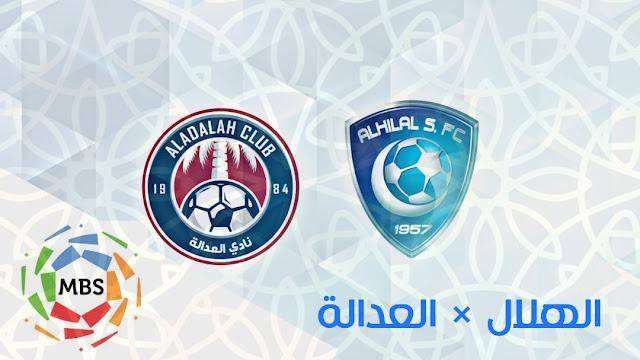 موعد مباراة الهلال والعدالة في دوري كأس الأمير محمد بن سلمان للمحترفين | كورة لايف