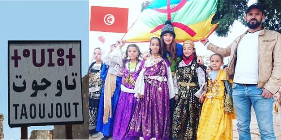 اطفال امازيغ تاوجوت تونس تامزرط