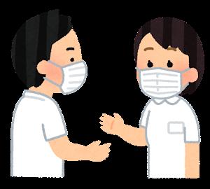 話し合う人たちのイラスト(看護師・マスク付き)