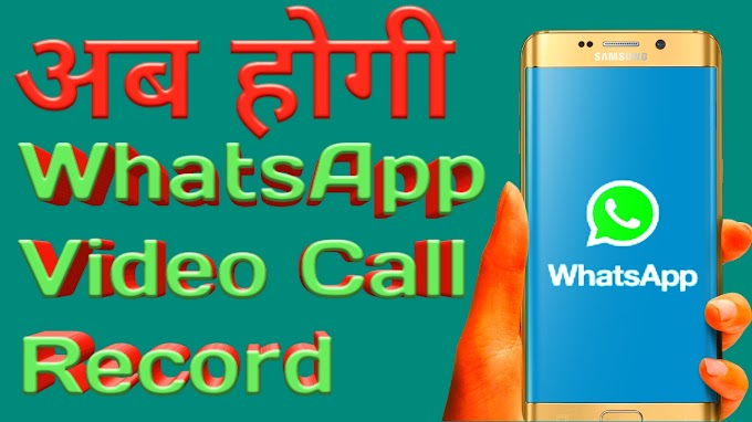 ▶How To Record Whatsapp Video call With Audio On Iphone.