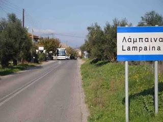 ΣΕ ΑΝΑΔΟΧΟ η βελτίωση της 7ης επαρχιακής οδού στη Μεσσηνία