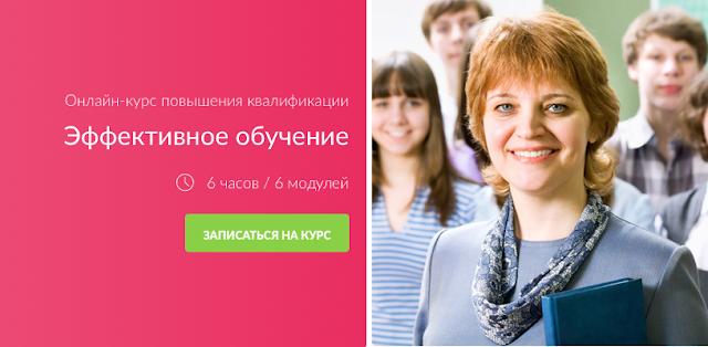 русский как иностранный курсы бесплатно