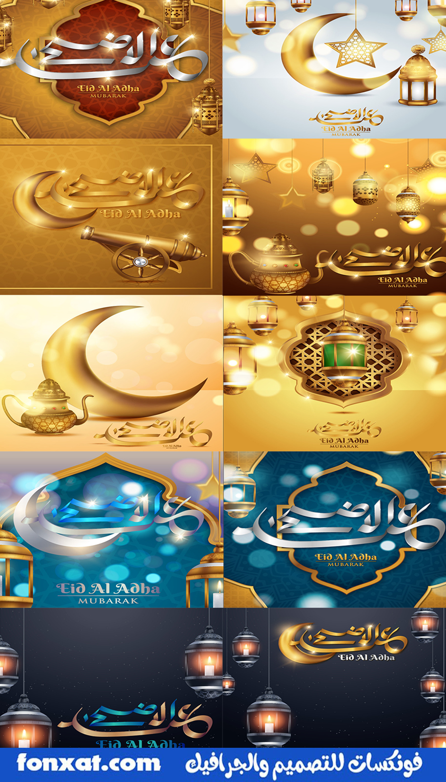 Victor Ramadan designs 2020, the most beautiful designs for the month of Ramadan