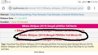 Mp4moviez.com, Download Hollywood, Bollywood