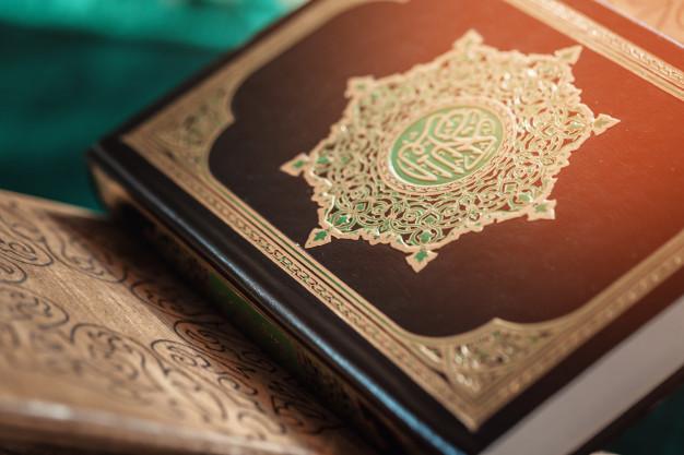 Pemikiran Ibnu Taimiyah tentang Pendidikan Agama Islam