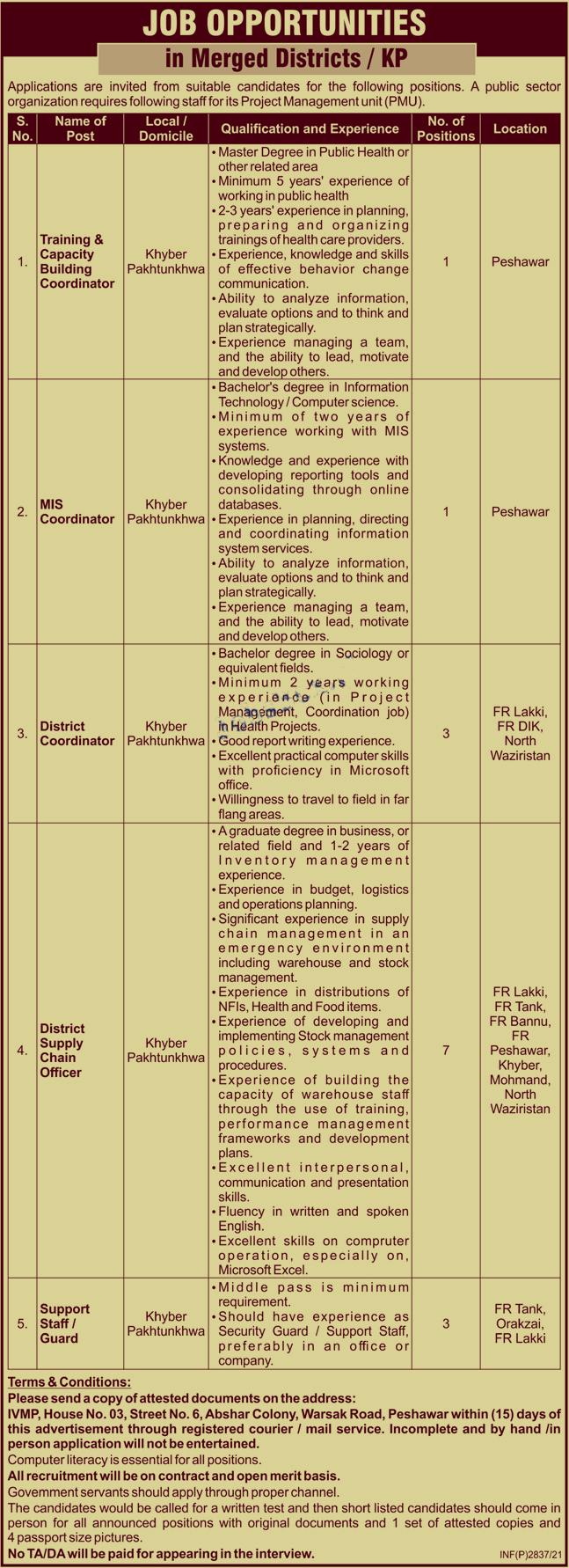 Public Sector Organization KPK Jobs 2021