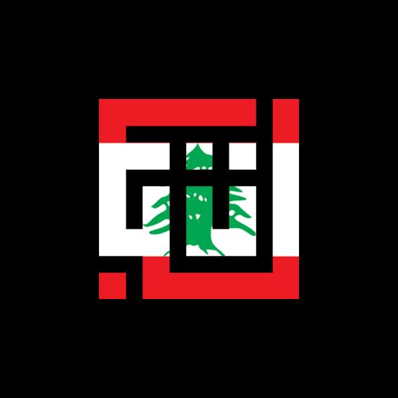 khat kufi lebanon