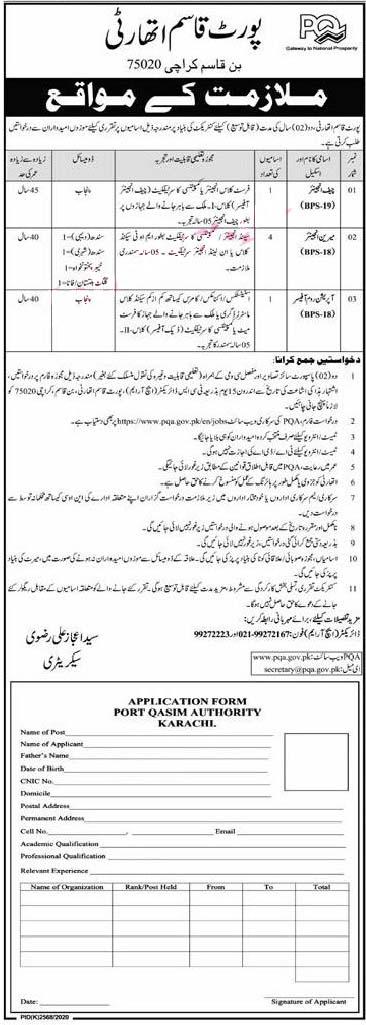 Latest Jobs in Port Qasim Authority 2021 PQA