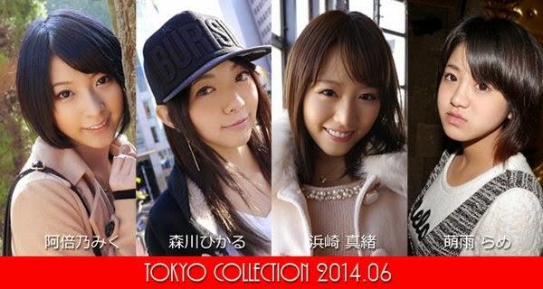 Lcjtxi-24g TOKYO COLLECTION No.135 Rame 07110