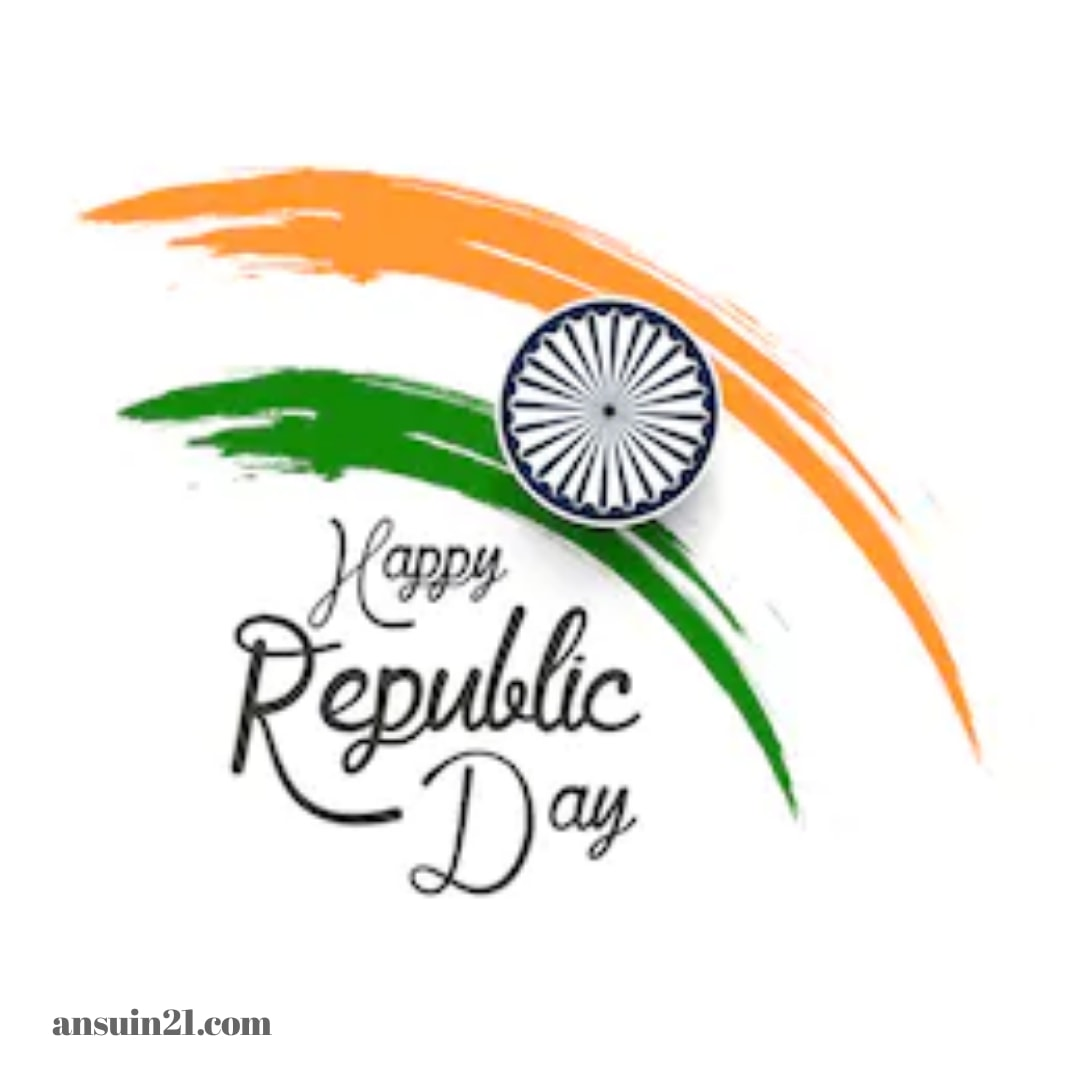 26 January Republic Day, Happy Republic Day Images Wishes,