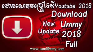 ummy video downloader free download filehippo