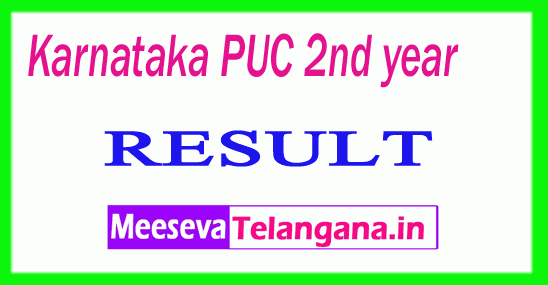 Karnataka PUC 2nd year Results