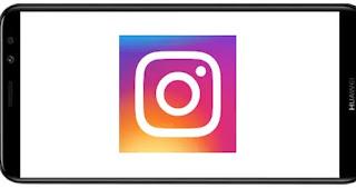 تنزيل برنامج Instagram Mod انستغرام مود مدفوع مهكر بدون اعلانات بأخر اصدار من ميديا فاير