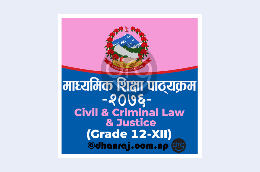 Civil-and-Criminal-Law-and-Justice-Curriculum-Grade-12-XII-Subject-Code-Ccl320-2076-DOWNLOAD-PDF