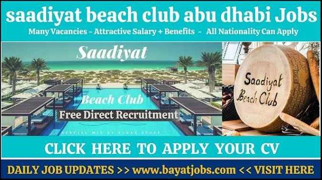 Saadiyat Beach Club Abu Dhabi Careers Hospitality Jobs