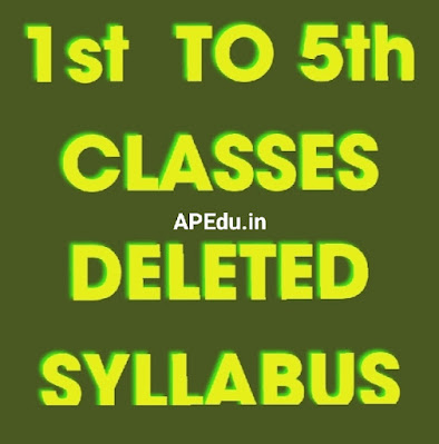 AP SCERT ACADEMIC CALENDAR 2021 - PRIMARY 1st  TO 5th CLASSES DELETED SYLLABUS