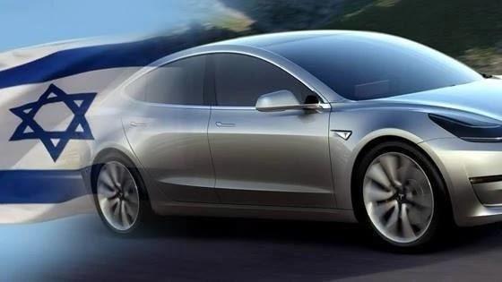 Tesla Israel