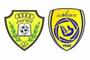 موعد مباراة النصر والوصل اليوم الثلاثاء 07-05-2019 في مباريات دوري ابطال اسيا