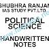 Shubhra Ranjan Political Science 2019 IAS Hand Written pdf Notes Download
